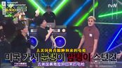 1 【Player】diss rap YDGG&ZION人(feat.陈镐燃烧生命的diss