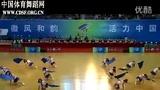 第四届全国体育大会-啦啦操表演
