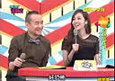 wow侯麻吉20140212-综艺秀