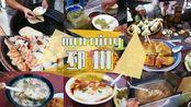 Morning,邳州丨这些特色早点,我能连吃一个月不重样!