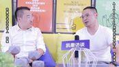 AIVIDIC服装品牌创始人李建春接受凯撒访谈专访之一