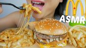 【N.e】麦当劳培根巨无霸,奶酪波汀和炸薯条助眠*不许说话|我们吃吧(2020年1月17日10时57分)