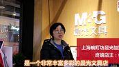 优秀门店第一期:上海畹町坊晨光加盟店案例分享
