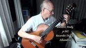 老爷爷古典吉他演奏《阿尔罕布拉宫的回忆》