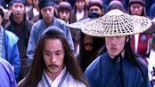 倚天屠龙记:武林至尊,宝刀屠龙,号令天下,莫敢不从,从此引发纷争
