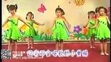 儿童歌曲MTV精选 儿童舞蹈 儿童音乐《嘀哩哩》学跳舞