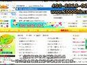 佛山集团彩铃开通-佛山集团彩铃办理www.10000hb.com