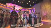 香港: 宫心计主题曲 《宫心计》