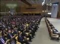 习近平出席博鳌亚洲论坛2013年年会开幕式并发表主旨演讲 共同创造亚洲和世界美好未来 视频