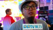 WCAPPTV游戏频道WCA独家专访林熊猫