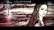 张靓颖 十里桃花 电影《三生三世十里桃花》主题曲 腾讯视频