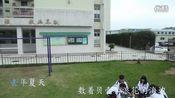 1317李泽露影视综合实训作业——青春纪念册mv-专业 经典