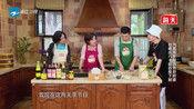 180715-花絮:《熟悉的味道3》刘晓庆为恩师烹制特色担担面 要等老师吃了才吃面-熟悉的味道第3季-国语720P