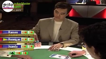 德州扑克:让三家同时听花,估计荷官要被揍惨了!