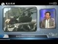 f4465764-1522-41b3-8b01-deb02c61b52a_1军事专家解读2013中国