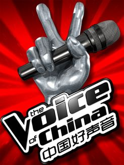 中国好声音精编版