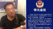 北京地铁强迫他人让座男子被拘 年纪大并不是你胡作非为的理由