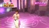 瀬戸の花嫁 小柳ルミ子