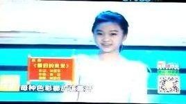 回家过年 CCTV-7 全国农民工春节大联欢《回家过年》!妙可为90后年轻农工献歌《最好的未来》[羞嗒嗒]手机拍摄视频来了~林妙可 //t.cn/Rw9VPqt