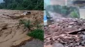 云南昭通暴雨多地洪水肆虐 泥石流袭来瞬间村民大喊:好骇人!