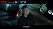 """《扫毒2:天地对决》定档预告 刘德华古天乐合体""""禁毒"""""""