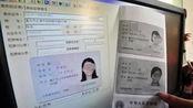 第三代身份证要来了?新增定位功能、血液信息?官方这样回应!