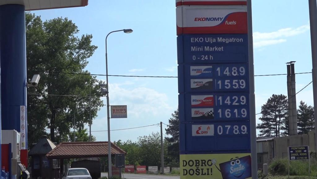 24集: 看看在欧洲加油要花多少钱,大家觉得划算吗?