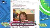 """《还珠》制片人澄清林心如扎""""小人"""""""