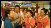 周末快乐颂2012看点-20121103-松山慈惠堂