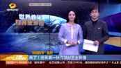 """震撼!""""嫦娥四号""""登月,传回世界第一张月球背面全景图"""