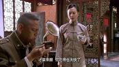 铁梨花:元庚要醋,梨花急性子,全倒进去了