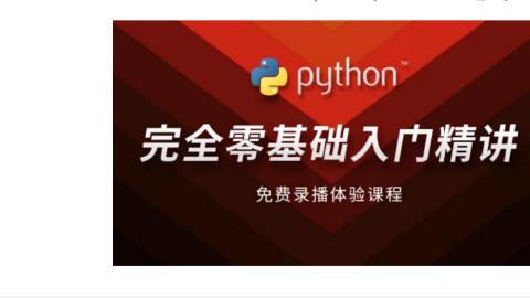 python爬虫框架学习视频教程搜教程爬虫,结合数据存储,网页展示的web全栈项目