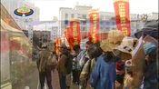 [西藏新闻联播]2019年西藏金融行业专场招聘会将于7月10日在拉萨举办