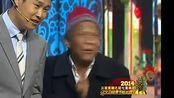 辽宁卫视春晚 宋小宝小沈阳赵海燕《买单》.超清