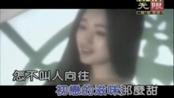 杨钰莹-初恋的地方KTV