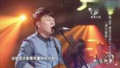 中国好声音:就凭这首歌,张磊的冠军就实至名归!平淡却有力量!