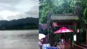 福建发布489次暴雨预警 ,武夷山景区全面关闭