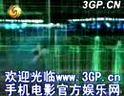军情观察室-台湾的军工企业欲进入大陆,试探大陆军事底线20081231