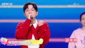 央视2020网络春晚,《青春不停跑》演唱:胡夏、周浩、张奕忠、王思宁等