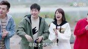 王以纶李婷婷夏之光主演《九千米爱情》预告公开