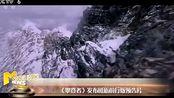 """《攀登者》发布""""砥砺前行""""版预告 《中国机长》累计票房破20亿"""