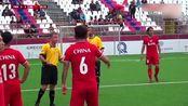 六人制世界杯中国领先法国 因争议判罚弃赛被判负