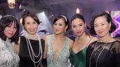何超凤何超琼举办晚宴,全香港最有钱的女人聚集在一起了