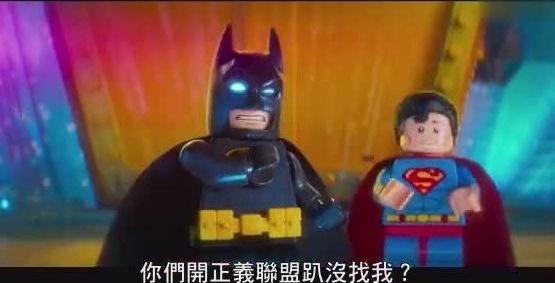 笑cry,《乐高蝙蝠侠》大电影连曝3支电视预告片