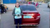 """广西女司机成""""违章王""""!304条违法记录,罚款33650元,记627分"""
