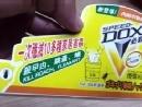 香港原装烟雾杀虫喷雾示范视频01OCT2013