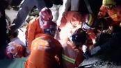 四川宜宾发生6级地震 已致11人遇难122人受伤
