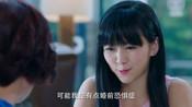 盲约:小姐姐你这么可爱,怎么可能有婚前恐惧症呢!