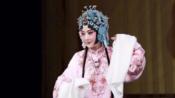 2019.12.18 昆明剧院 蒲雪晴 《锁麟囊》春秋亭