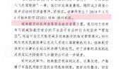 桂林航空高层集体受罚:总经理被降级 建议吊销机长飞行执照